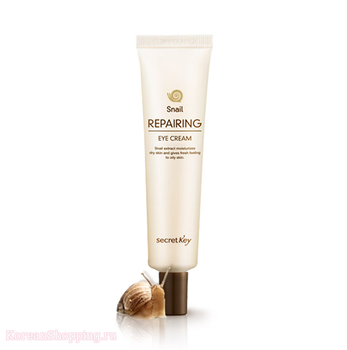 Secret Key Snail Repairing Eye Cream