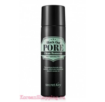 Secret Key Black Out Pore Clean Remover