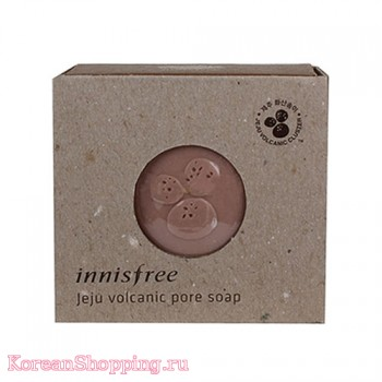 Innisfree Jeju Volcanic Pore Soap