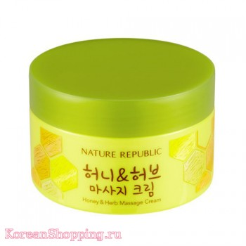 Nature Republic Honey & Herb Massage Cream