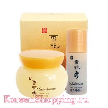 Мини SULWHASOO Renewing Kit 2 Set