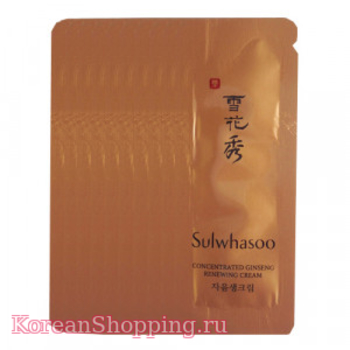 Пробник (10 шт.) Sulwhasoo Concentrated Ginseng Renewing Cream