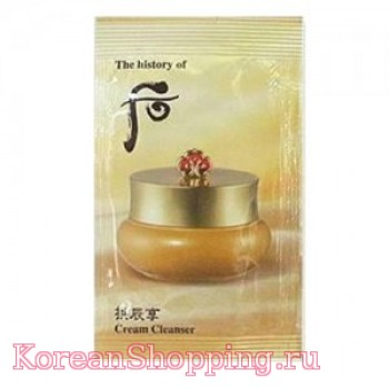 Пробник (10 шт.) The History Of Whoo Gongjinhyang Cream Cleanser