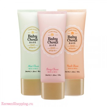 Etude House Sweet Recipe Baby Choux Base SPF33 PA++