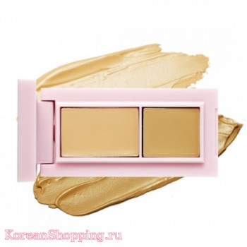 Etude House Surprise concealer Kit