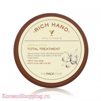 The Face Shop Rich Hand V Hand & Foot Treatments