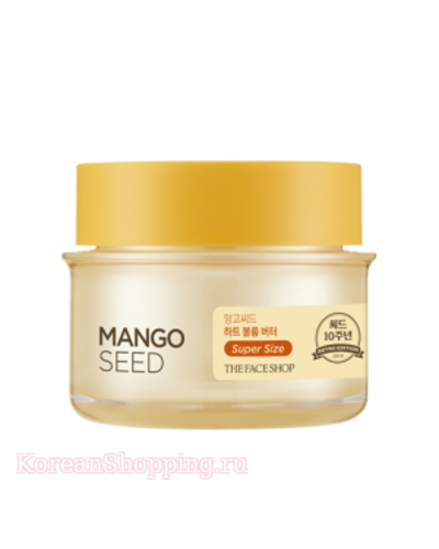 The Face Shop Mango Seed Volume Butter For Face