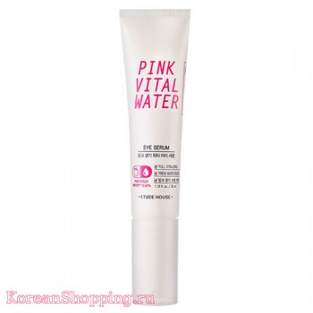 Etude House Pink Vital Water Eye Serum