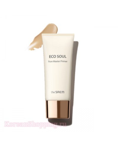 The Saem Eco Soul Pore Master Primer