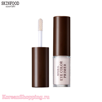 SkinFood Mineral Eye Color Primer