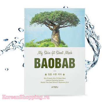 A'Pieu My Skin - Fit Sheet Mask - Baobab