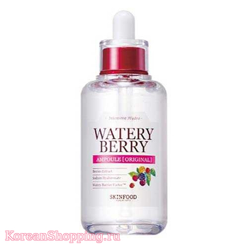 SkinFood Watery Berry Ampoule - ORIGINAL