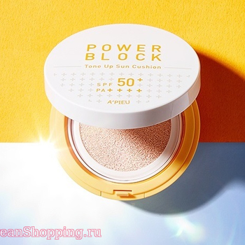 A'Pieu Power Block Tone Up Sun Cushion 14g SPF50+ PA++++