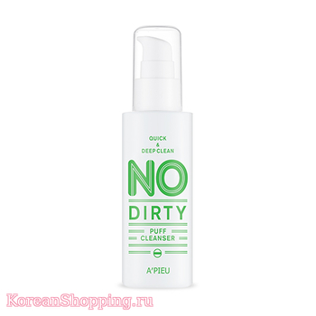 A'Pieu No Dirty Puff Cleanser
