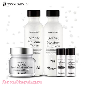 Tony Moly Naturalth Goat Milk Premium Skin Care Set