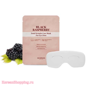 SKINFOOD Black Raspberry Total Wrinkle Care Mask For Eye Zone