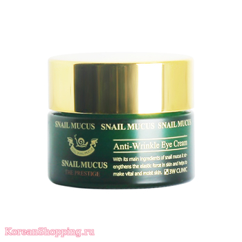 3W CLINIC Snail Mucus Anti-wrinkle Eye Cream