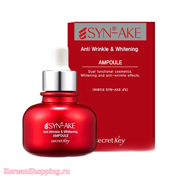 SECRET KEY Synake Anti Wrinkle & Whitening Ampoule