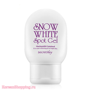SECRET KEY Snow White Spot Gel