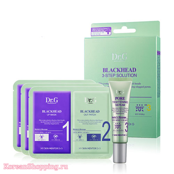 DR.G Blackhead 3-step Solution