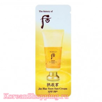 Пробник (10 шт.) The History of Whoo Jin Hae Yoon Sun Cream SPF50+