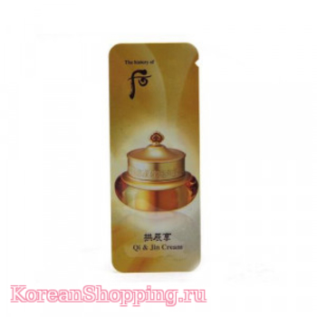 Пробник (10 шт.) THE HISTORY OF WHOO Intensive Nutritive Cream