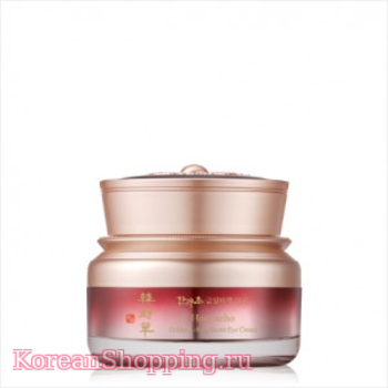 TONYMOLY Hanyacho Golden Lifting Secret Eye Cream
