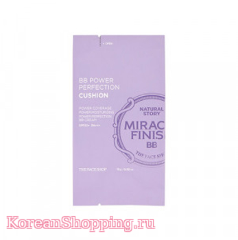 THE FACE SHOP BB Power Perfection Cushion (Refill) SPF50+ PA+++