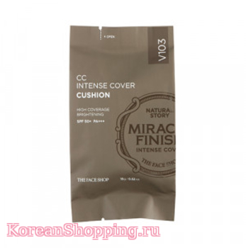 THE FACE SHOP CC Intense Cover Cushion (Refill) SPF50+ PA+++