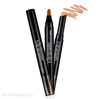 IT'S SKIN It's Top Professional Dual Concealer Stick & Brush