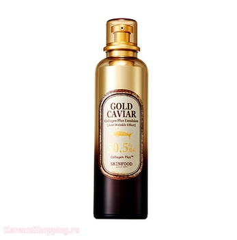SKINFOOD Gold Caviar Collagen Plus Emulsion