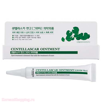 SKINFOOD Centellascar Ointment (Green Tea)