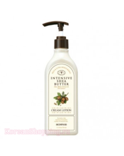SKINFOOD Intensive Shea Butter Cream Lotion