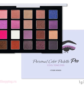 ETUDE HOUSE Personal Color Palettes Pro Cool Tone Eyes