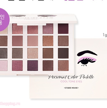 ETUDE HOUSE Personal Color Palettes Cool Tone Eyes