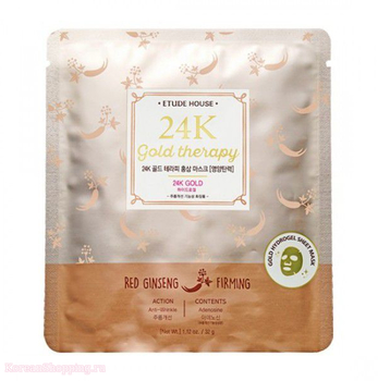 ETUDE HOUSE 24K Gold Therapy Red Ginseng Firming Mask