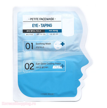 ETUDE HOUSE Petite Face Mask Eye Taping