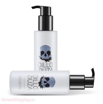 Too Cool For School Oillo Ziuza Cleansing Oil