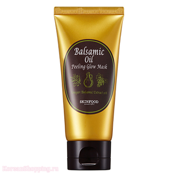 SKINFOOD Balsamic Oil Peeling Glow Mask