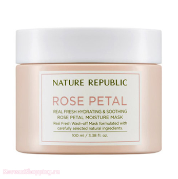 NATURE REPUBLIC Real Fresh Rose Petal Moisture Mask