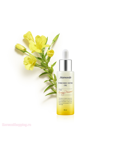 MAMONDE Enriched Nutri Oil