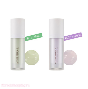 NATURE REPUBLIC Provence Intensive Ampoule Make Up Base SPF30 PA++