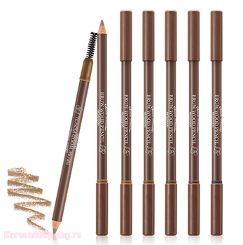 SKINFOOD Choco Powder Brow Wood Pencil
