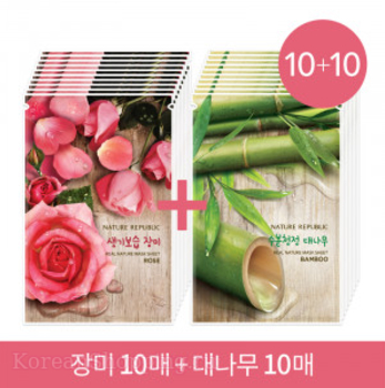 NATURE REPUBLIC Real Nature Mask Sheet Rose + Baboo