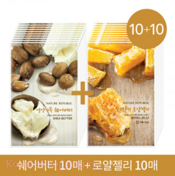 NATURE REPUBLIC Real Nature Mask Sheet Shea Butter + Royal Jelly