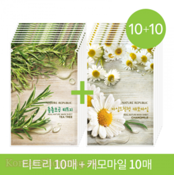 NATURE REPUBLIC Real Nature Mask Sheet Tea tree +Chamomile