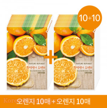 NATURE REPUBLIC Real Nature Mask Orange