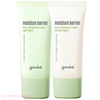 GOODAL Moisture Barrier Duo Sleeping Mask