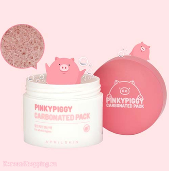 April Skin Pinky Piggy Carbonated Pack