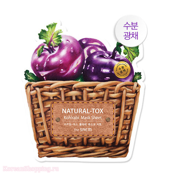 The Saem Natural – tox Kohlrabi Mask Sheet
